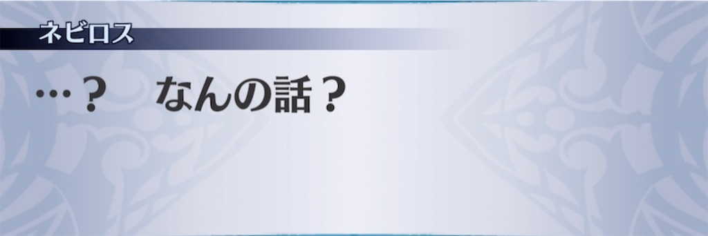 f:id:seisyuu:20210430203303j:plain