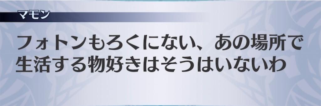 f:id:seisyuu:20210430203401j:plain