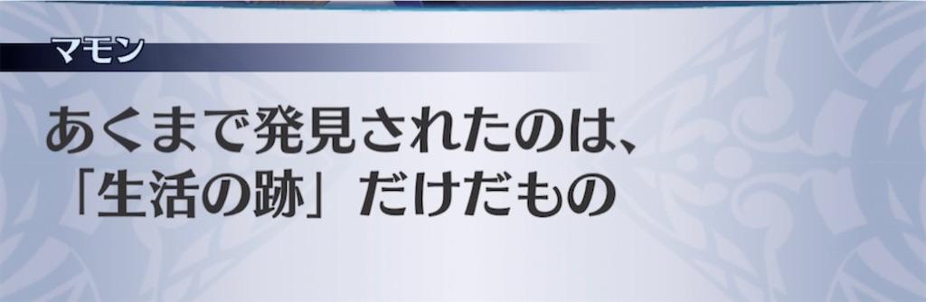 f:id:seisyuu:20210430203543j:plain