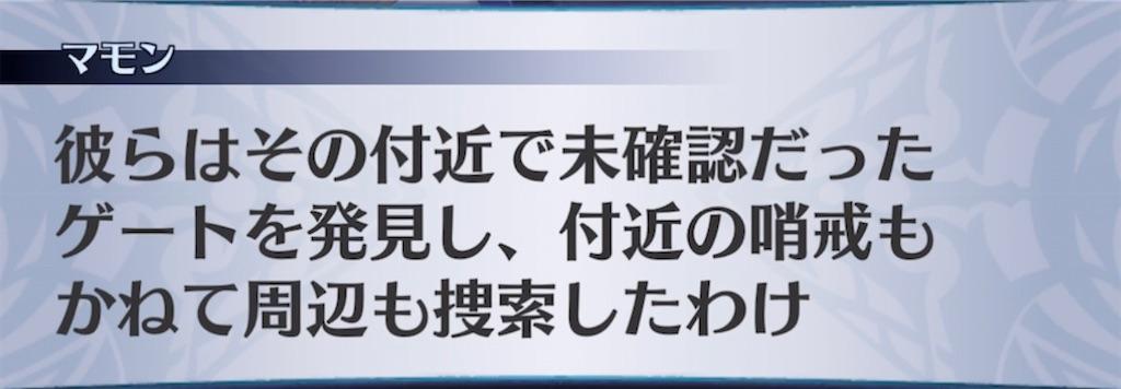 f:id:seisyuu:20210430203650j:plain