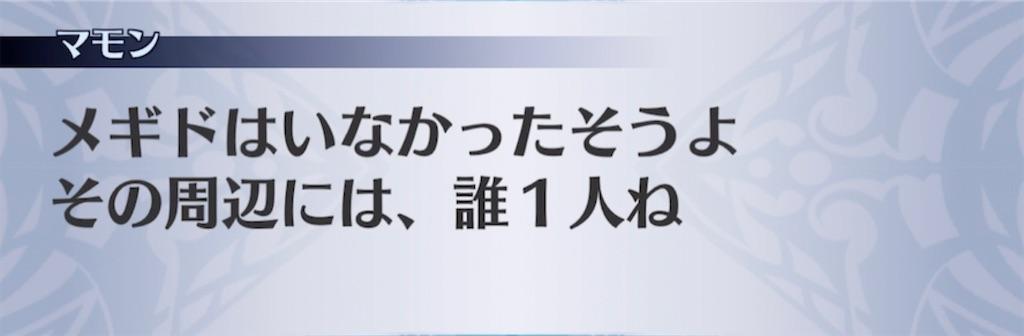 f:id:seisyuu:20210430203653j:plain