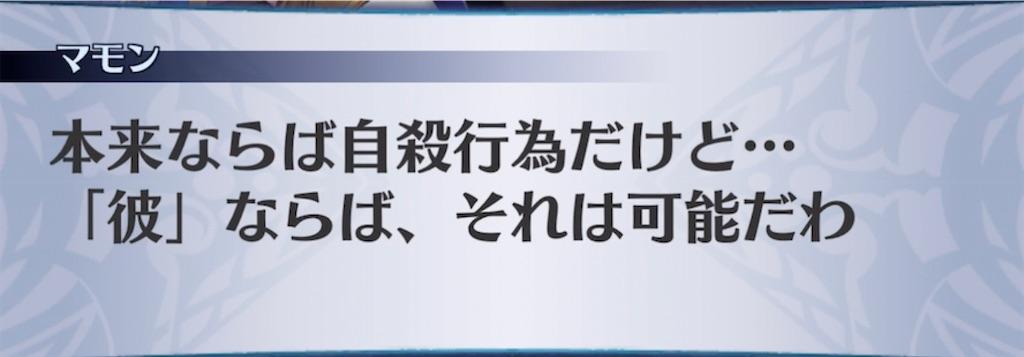 f:id:seisyuu:20210430203810j:plain