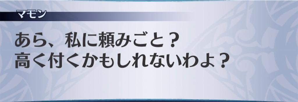 f:id:seisyuu:20210430203820j:plain