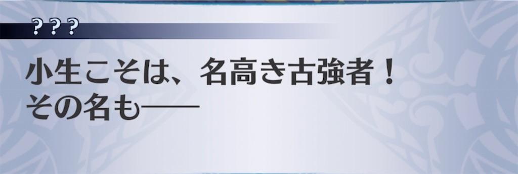 f:id:seisyuu:20210430204251j:plain