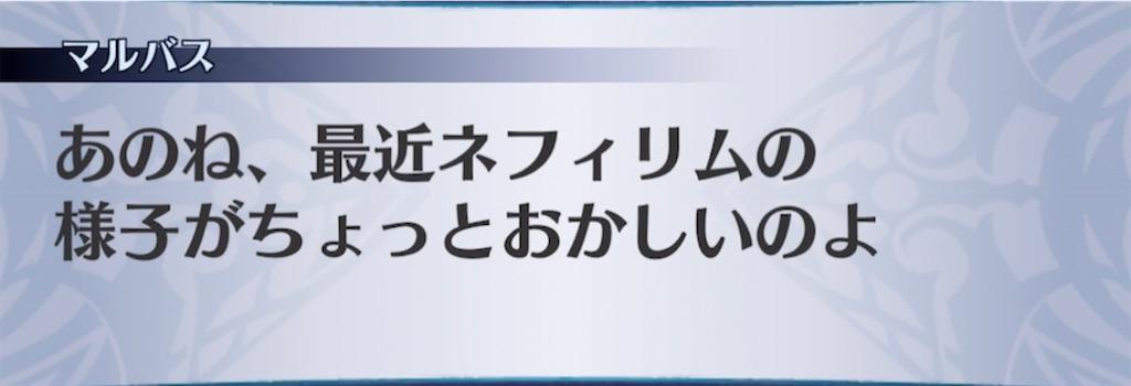 f:id:seisyuu:20210501182656j:plain