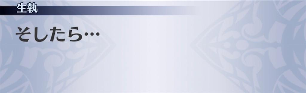 f:id:seisyuu:20210501182926j:plain