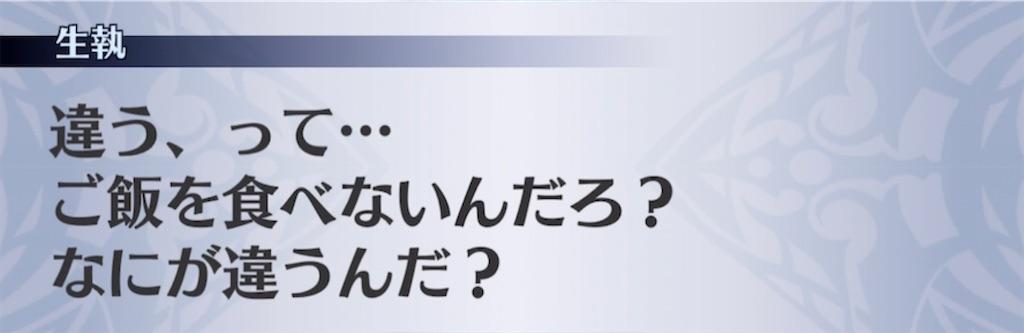 f:id:seisyuu:20210501183738j:plain