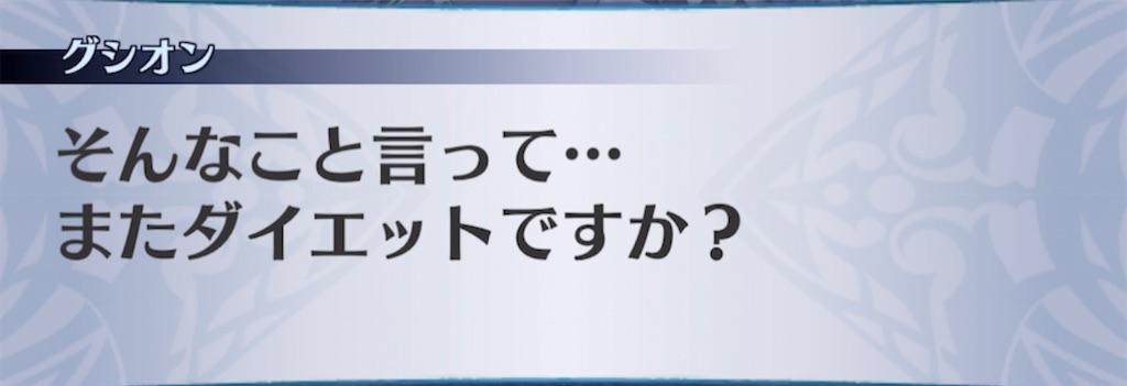 f:id:seisyuu:20210501191039j:plain