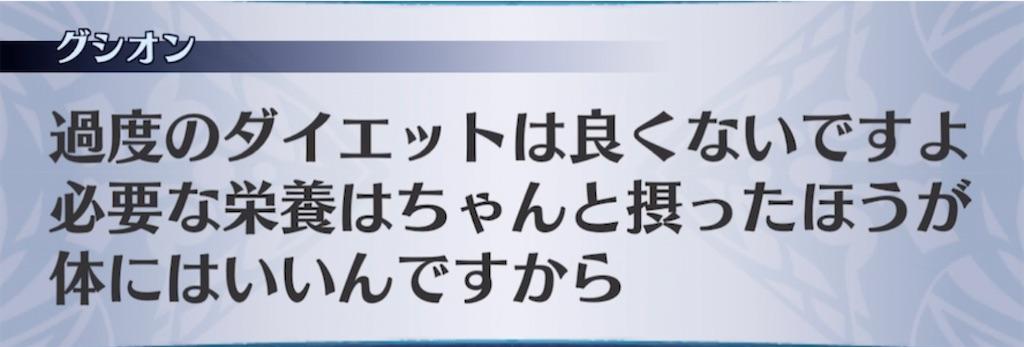 f:id:seisyuu:20210501191043j:plain