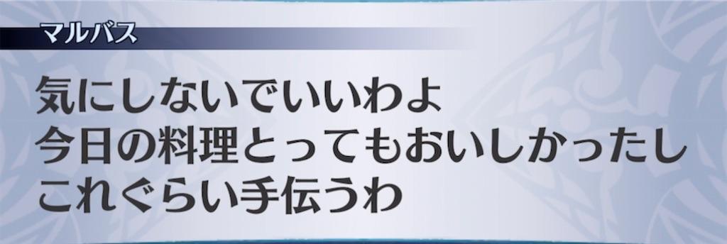 f:id:seisyuu:20210501191222j:plain