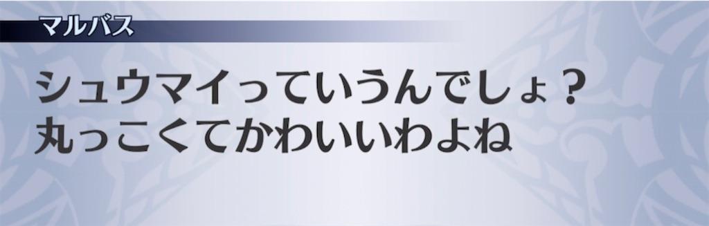 f:id:seisyuu:20210501191228j:plain