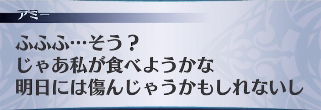 f:id:seisyuu:20210501192112j:plain