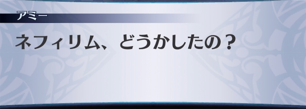 f:id:seisyuu:20210501193105j:plain