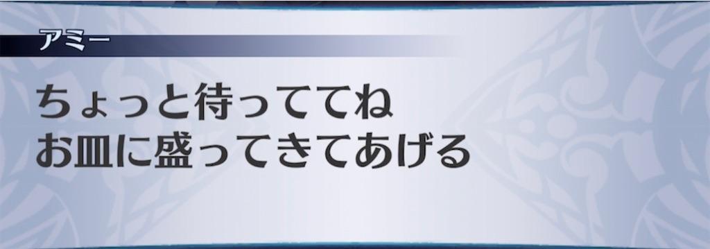 f:id:seisyuu:20210501193226j:plain