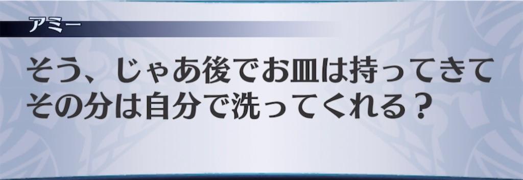 f:id:seisyuu:20210501193349j:plain
