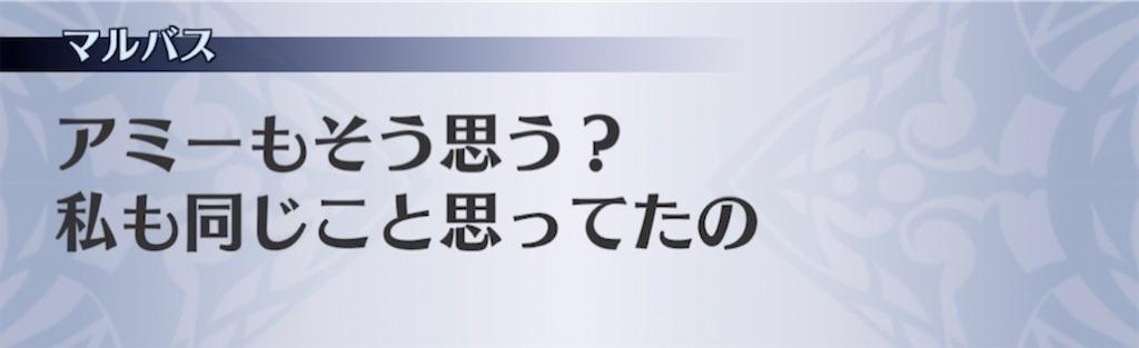 f:id:seisyuu:20210501193443j:plain