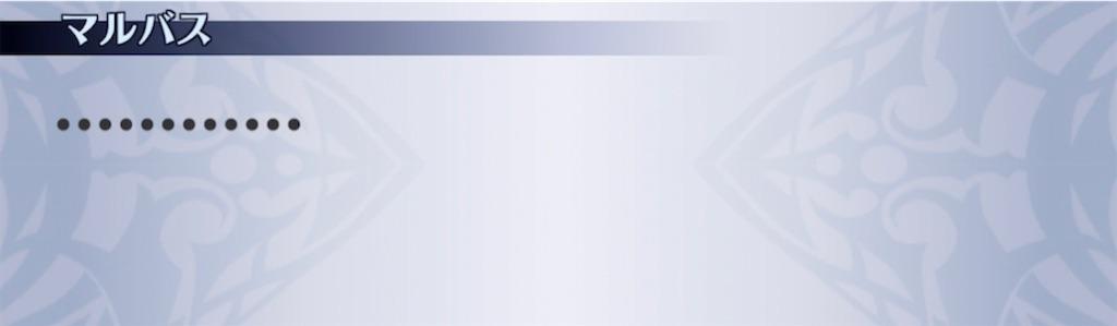 f:id:seisyuu:20210501193448j:plain