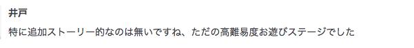 f:id:seisyuu:20210501202902p:plain