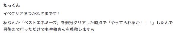 f:id:seisyuu:20210501202906p:plain