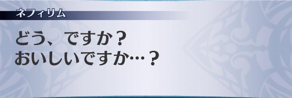 f:id:seisyuu:20210502144031j:plain