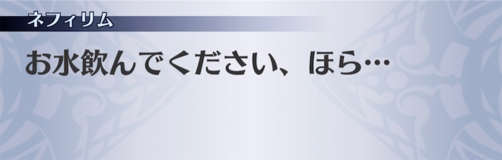f:id:seisyuu:20210502154434j:plain