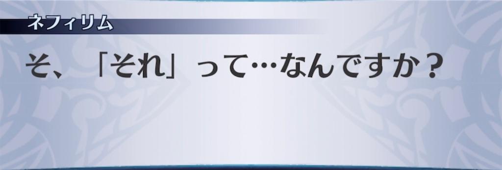 f:id:seisyuu:20210502190006j:plain