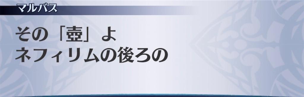 f:id:seisyuu:20210502190009j:plain