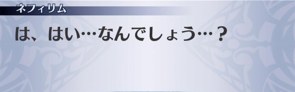 f:id:seisyuu:20210502190302j:plain