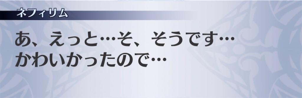 f:id:seisyuu:20210502191240j:plain