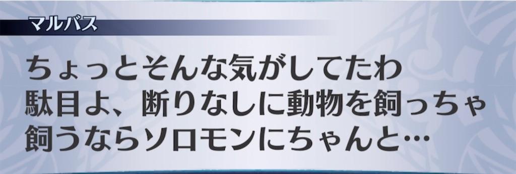 f:id:seisyuu:20210502191430j:plain