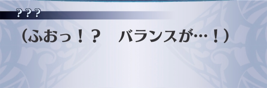 f:id:seisyuu:20210502193118j:plain