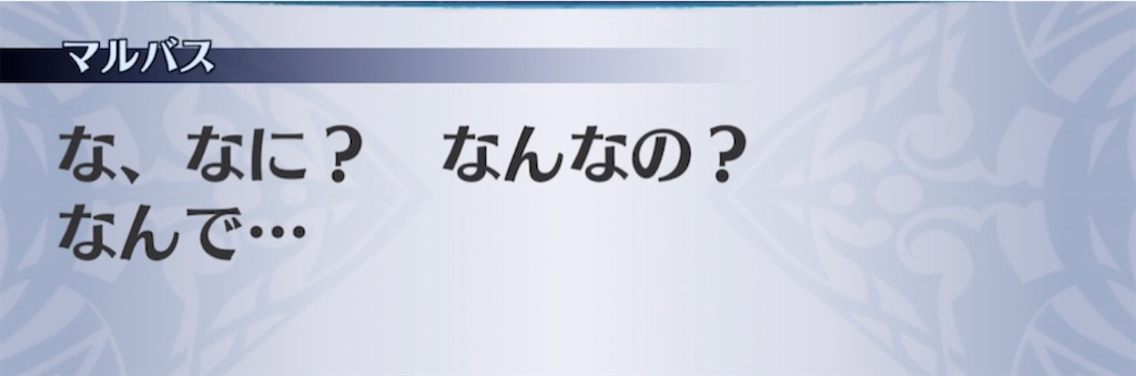 f:id:seisyuu:20210502193123j:plain
