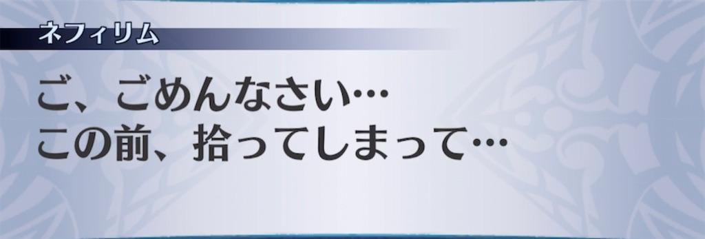 f:id:seisyuu:20210502193923j:plain