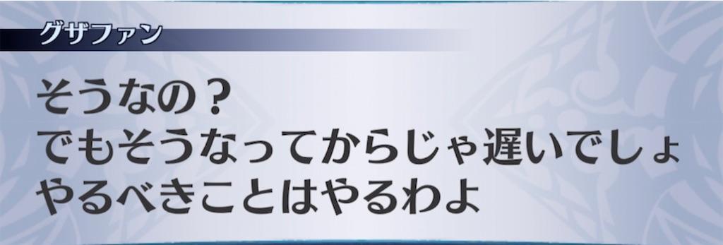 f:id:seisyuu:20210502194110j:plain