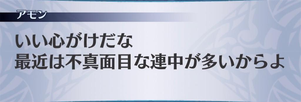 f:id:seisyuu:20210502194115j:plain
