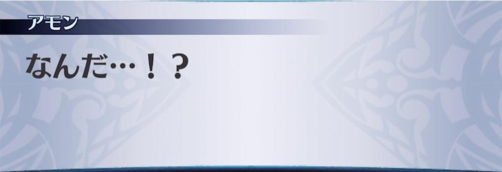 f:id:seisyuu:20210502200107j:plain