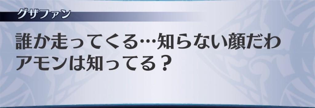 f:id:seisyuu:20210502200112j:plain