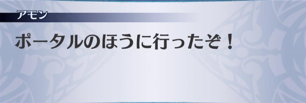 f:id:seisyuu:20210502201109j:plain