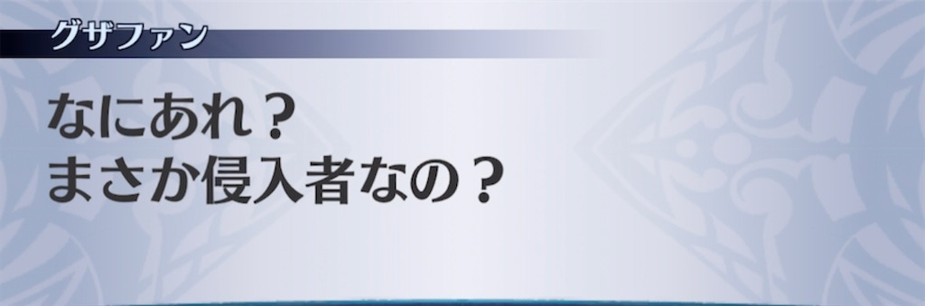 f:id:seisyuu:20210502201112j:plain