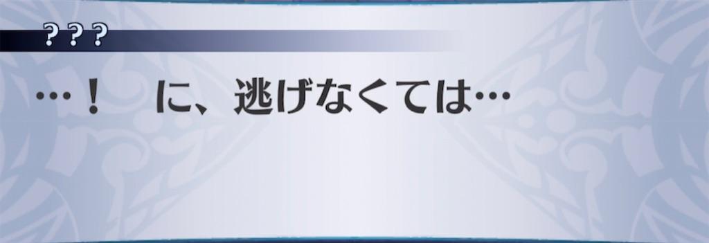 f:id:seisyuu:20210502201115j:plain