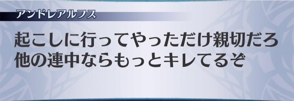 f:id:seisyuu:20210502201239j:plain