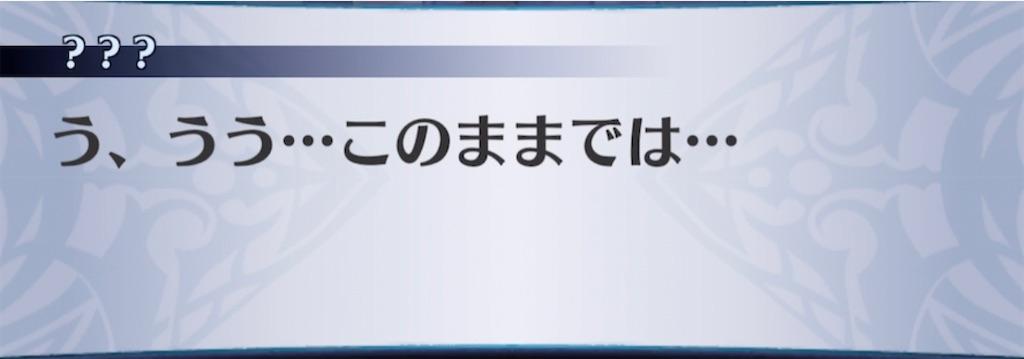 f:id:seisyuu:20210502201244j:plain