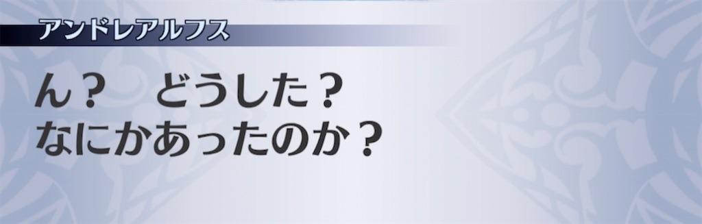 f:id:seisyuu:20210502201359j:plain