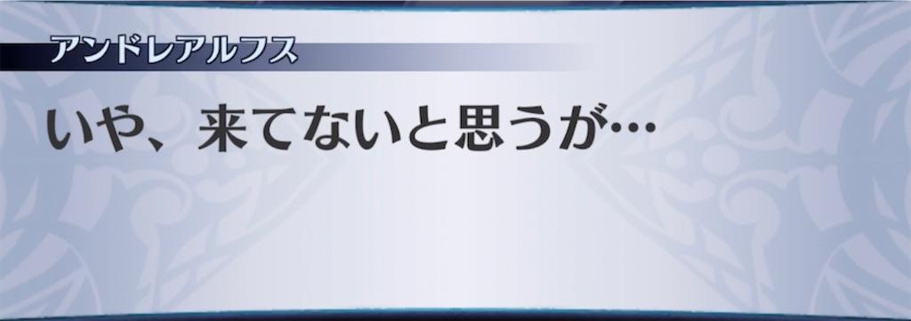 f:id:seisyuu:20210502201410j:plain