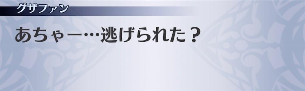 f:id:seisyuu:20210502201413j:plain