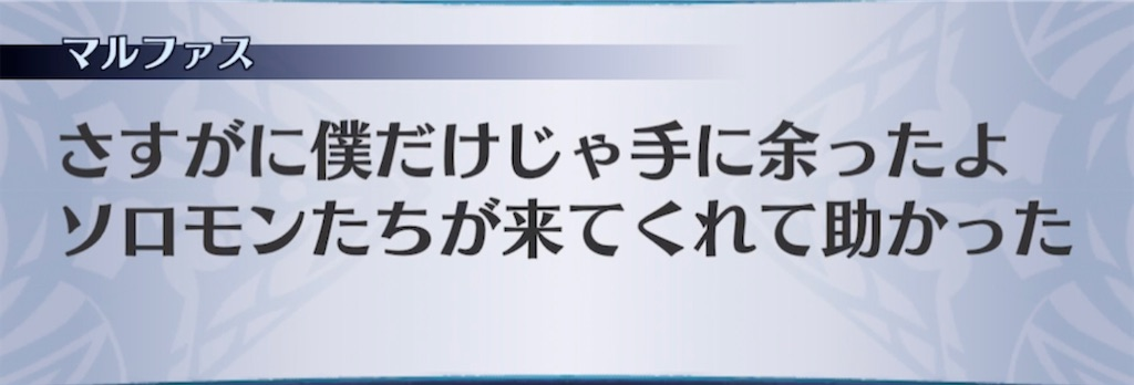 f:id:seisyuu:20210503204318j:plain