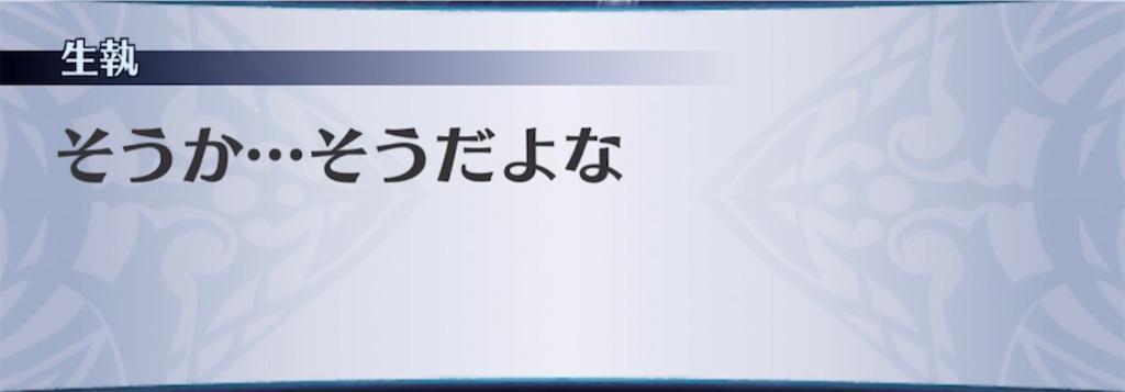 f:id:seisyuu:20210503204611j:plain