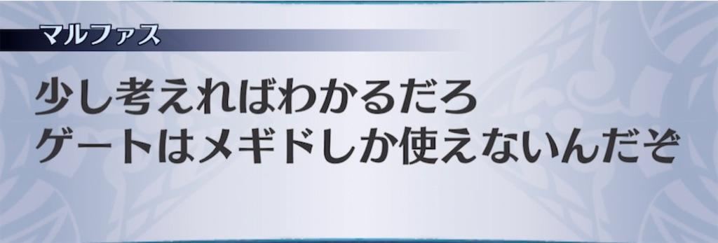 f:id:seisyuu:20210503205048j:plain