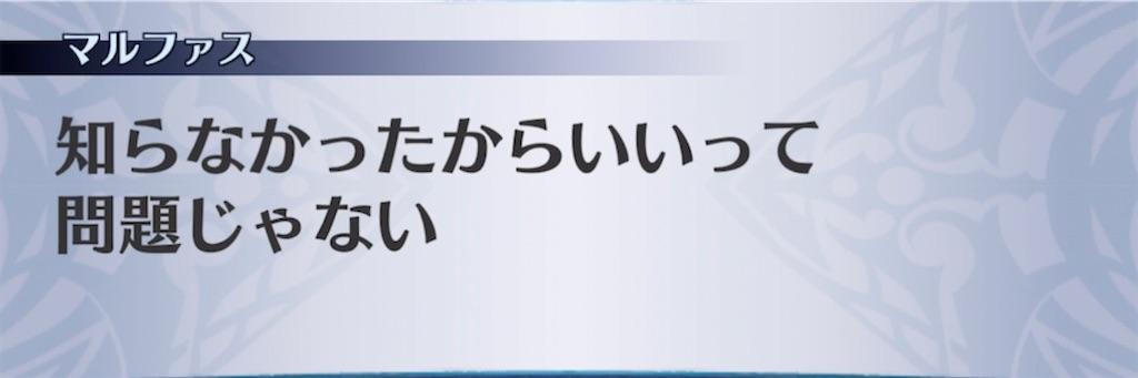 f:id:seisyuu:20210503205133j:plain