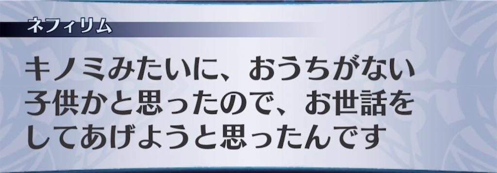 f:id:seisyuu:20210503211452j:plain